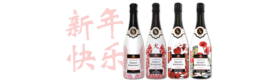 Celebrate the year of the rat with new Champagne Ernest Rapeneau Lunar New Year Limited Edition
